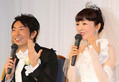 2013年1月、結婚会見で指輪を披露する有村昆・丸岡いずみ夫妻