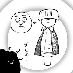 """""""見た瞬間のインパクト""""がすさまじいご当地菓子とは?/カレー沢薫の「ひきこもりグルメ紀行」"""