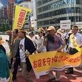 飲食業界が東京都の受動喫煙防止条例に悲鳴「禁煙か従業員解雇かの選択を迫るなんてあり得ない!」