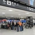 中国のポータルサイトに、「日本にはそこまでたくさん観光資源はないが、それでも観光大国として人気があるのは、トイレを見ればわかる」とする記事が掲載された。(イメージ写真提供:123RF)