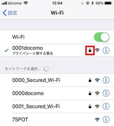 街中のフリーWi-Fiでカード情報までダダ漏れに…安全なWi-Fiの見分けかた