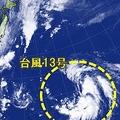 台風13号発生 北よりに進むか