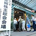 トヨタ自動車の株主総会会場に入る株主=13日、愛知県豊田市