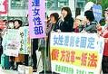 (写真)「働き方改革」一括法案に反対して行われた緊急国会前行動=28日、衆院第2議員会館前