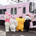 サンリオが京王電鉄とコラボ キャラクターのラッピングトレインが運行へ