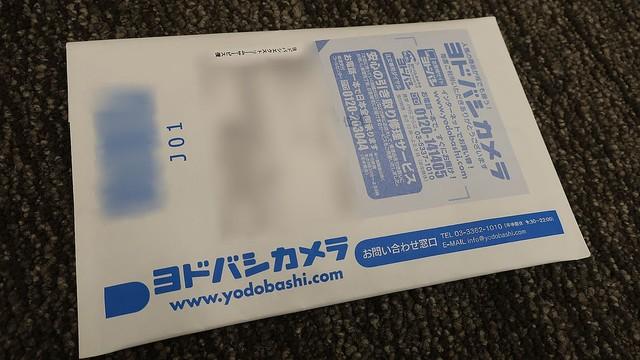 つながらない ヨドバシ 電話 ヨドバシカメラ「ヨドバシ.com」の口コミ・評判 |
