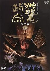 「真田丸」三成死す日(2年ぶり12回目)歴代大河ドラマ、この「関ヶ原の戦い」が凄い