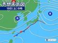19日(土)は関東甲信、東北で大雨に 台...