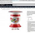 カナダでフルーツ入れとして販売されている中国の尿器(画像は『SAYS 2021年2月23日付「Asians Unite To Laugh At Chinese Urinals Being Sold As Fancy Decor On Amazon」(Image via Amazon/Google)』のスクリーンショット)