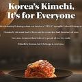 """「キムチは中国文化」に対抗…韓国の名物教授がアメリカ紙に""""キムチ広告""""を掲載「正確な情報を」"""