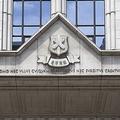 「気品損ね、信頼裏切る行為」慶応大学が学生の逮捕について声明