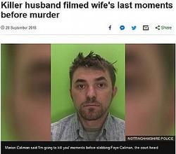 妻を殺害しその様子を動画に収めていた夫(画像は『BBC News 2018年9月28日付「Killer husband filmed wife's last moments before murder」(NOTTINGHAMSHIRE POLICE)』のスクリーンショット)
