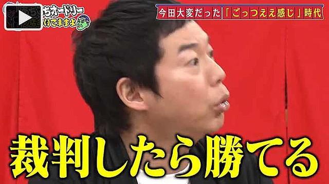 動画 東野 あちこちオードリー 2度目の有料オンラインLIVE開催決定! 「あちこちオードリー」真夏のオンラインライブ
