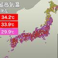岐阜で34.2℃「マスクがつらい」