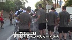 中国の人民解放軍がバリケード撤去 香港