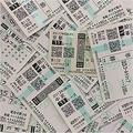 高額馬券申告漏れ 税務署の苦悩