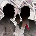 詐欺や悪質な取引も横行 大賑わいな仮想通貨ICOの裏側と注意点