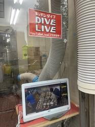 店の窓際に設置されたパソコンのモニター(JR亀戸駅前の「キッチンDIVE」で)