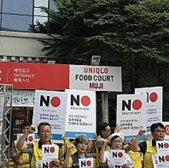 不買 運動 韓国