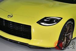 日産 新型「Z」価格は400万円台前半で400馬力超!? GT-Rとは違う新しいZとは
