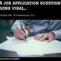 エントリーシートに予想外の質問が(画像は『95.7 The Hog 2021年5月6日付「A job application question has gone viral…」(Scott Graham on Unsplash)』のスクリーンショット)