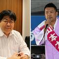 (左)山田太郎氏、山本太郎氏