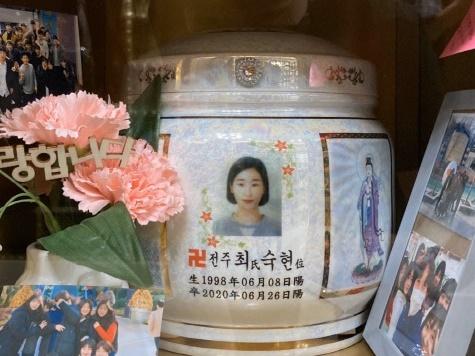 トライアスロンの元韓国代償が自殺「加害者はずっと否認していろ」と父