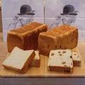 偉大なる発明 / こだわりの食材を使用した2種の食パンのみに絞り2斤サイズで販売