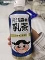 中国基金報は12日、日本風の商品で知られる中国の飲料メーカー、元気森林が宣伝をめぐって謝罪したことを報じた。資料写真。