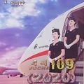 高麗航空カレンダー2020の表紙