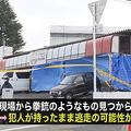 福島県で男性が拳銃のようなもので撃たれ死亡 凶器持ったまま犯人逃走か