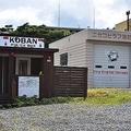 北海道ニセコに世界中の富裕層が熱視線 5億円以上の別荘ずらり