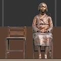 平和の少女像(ニューヨーク韓人会提供)=(聯合ニュース)