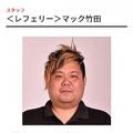 本職レフリーが一般人のケンカを仲裁! 大日本プロレスのマック竹田さんに称賛の声