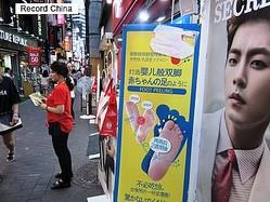 10日、韓国メディア・韓国経済は「日本に向かう中国人観光客…アモーレは横ばいなのに資生堂はぐんぐん」と題する記事を掲載した。写真はソウル・明洞。