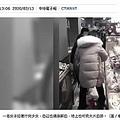 消毒剤のボトルの奪い合いで2人が刺される(画像は『中時電子報 2020年2月13日付「血流滿地!為搶一瓶消毒液 少女持刀捅老婦、女童」(圖/看中國 Vision Times YouTube)』のスクリーンショット)