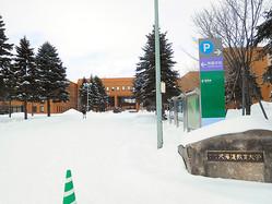 後期試験の面接を取りやめた北海道教育大学札幌校=札幌市北区