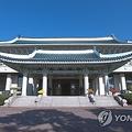 韓国青瓦台(大統領府)=(聯合ニュース)