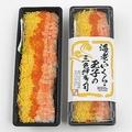 海老・いくら・玉子の三色押寿司が発売される
