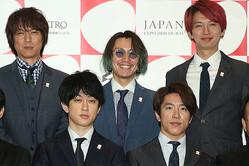 47都道府県ツアー真っ最中の関ジャニ∞。2月14日の香川と徳島でのコンサートは行われたが、現在はコロナによって多くが公演中止となっている