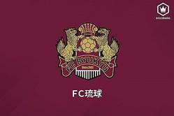 FC琉球、首里城再建の支援のために「2つの挑戦」をスタート…クラウドファンディングも実施