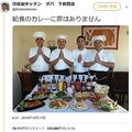 「給食のカレーに罪はない」神戸の教諭いじめを巡る料理店の投稿が話題