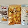 【冷凍マンゴー】コンビニ3社の商品を食べ比べ!