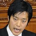 丸山穂高議員や豊田真由子氏 東大出身者の「バカ化」の原因は