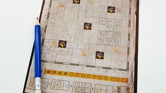女王のために未知の大陸を測量して領土獲得を目指すボードゲーム「カートグラファー」レビュー