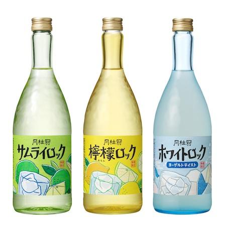[画像] 春夏限定!「月桂冠」から冷やして楽しむ日本酒ベースのリキュール3種登場
