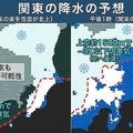12日の東京都心、積雪による影響はほぼない見通し 運転は要注意を