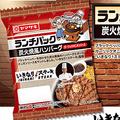 いきなりステーキ監修のパン