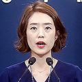 韓国大統領府の報道官(写真/EPA=時事)