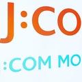 J:COM MOBILE、新料金プラン発表 1GBで月額980円から